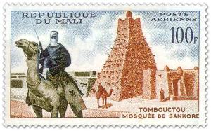 stamp-mali-1961-100f
