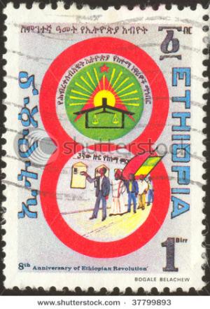 stock-photo-ethiopia-circa-stamp-of-ethiopia-the-state-elections-in-ethiopia-circa-37799893