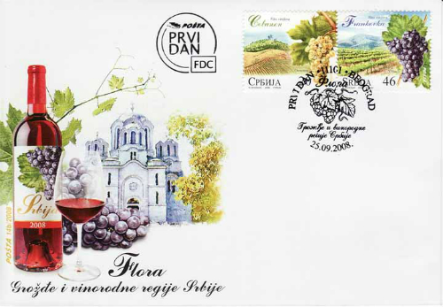 wine_serbia_FDC1