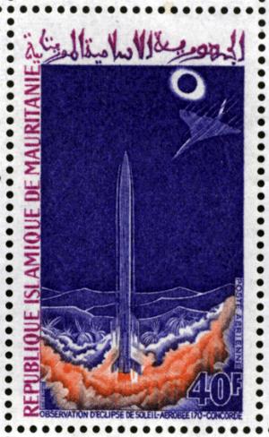 TSE1973stamp2