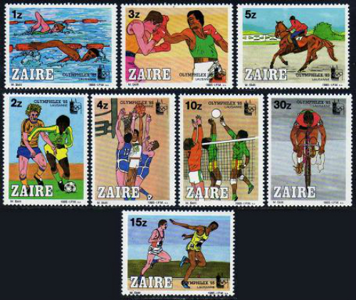 1985_stamps_of_Zaire