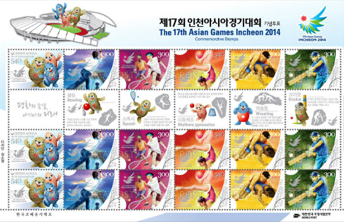 IncheonAG_stamp_L1