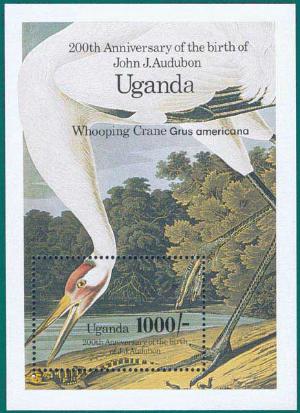 Uganda-1985-Audubon-MS