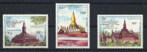 430th-Anniversary-of-That-Luang-Lao-Stamp