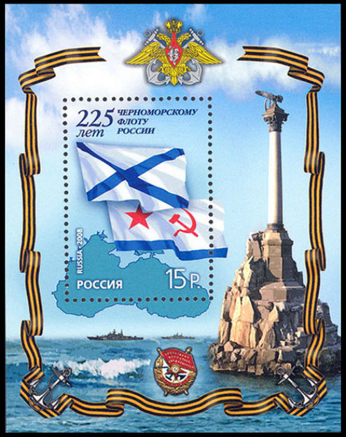 475px-Stamp_of_Russia