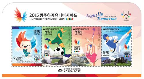 Universiade-Gwangju-2015-stamps