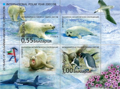 800px-IPY-07-08-Bulgaria