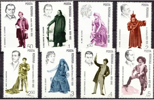 1074-interpreti-vestiti-ai-teatrului-romanesc-serie-500x500