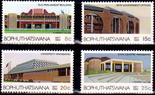 botswana-1982-arhitectura-serie-500x500