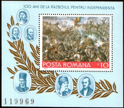 f20486-1977-centenarul-independentei-colita-neuzata