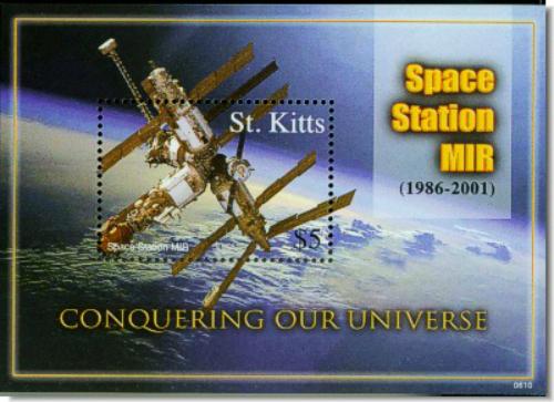 stk0610ss2mir-station