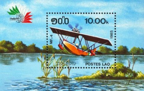 Italia-85-Stamp-Exhibition-Lao-MS