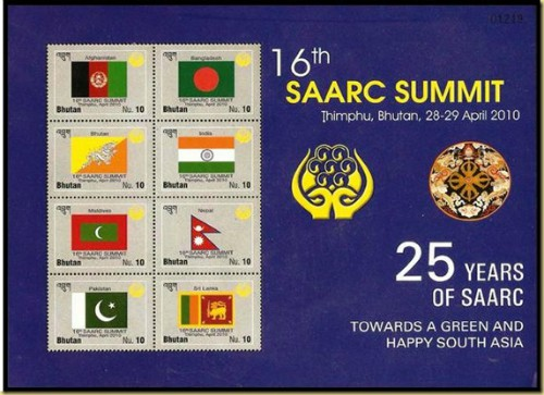 Bhutan 2010 New Issue page 3- 16th Saarc Summit_thumb[19]