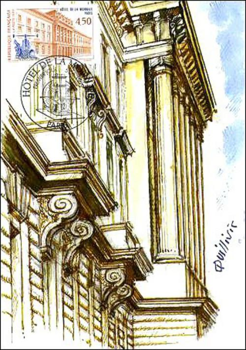 france1999-HotelMonnaie-MaxiCard