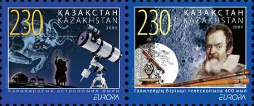 kazakhstan-astronomy-stamp